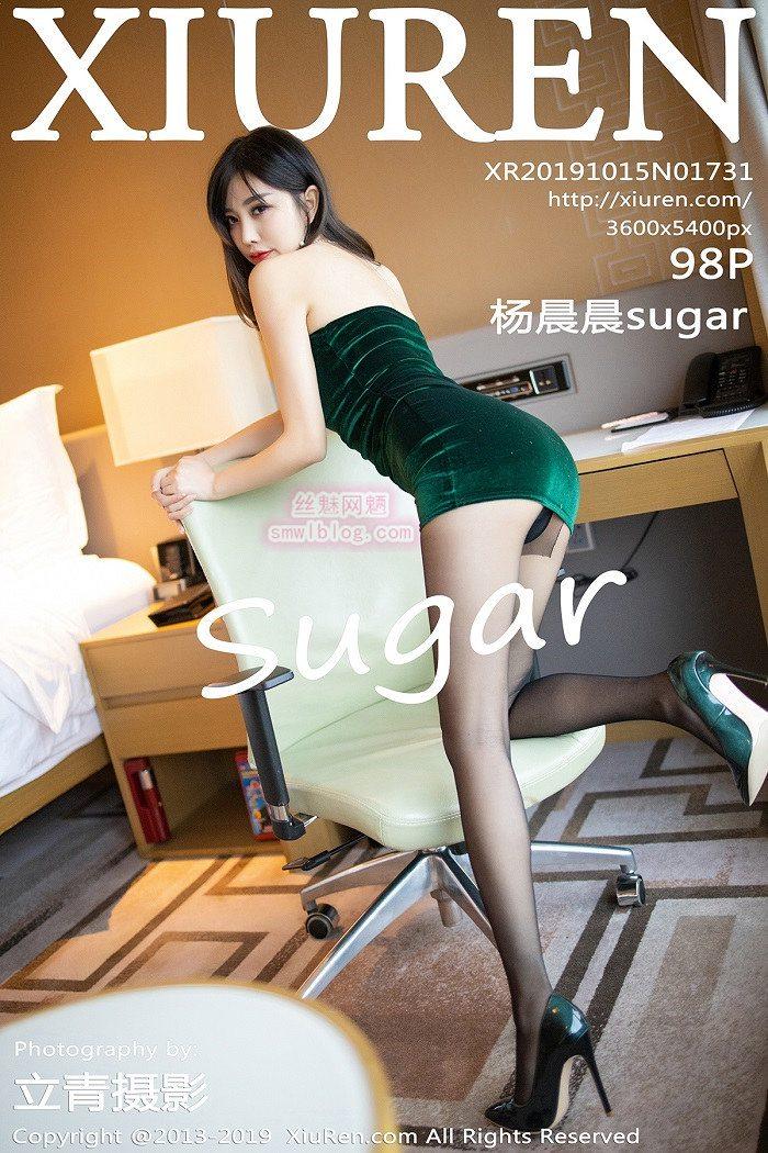 [XIUREN秀人网]XR20191015N01731 2019.10.15 杨晨晨sugar[98+1P/489M]